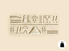 1985 B.C. Tote