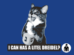 I Can Has Dreidel? Pullover Hoodie