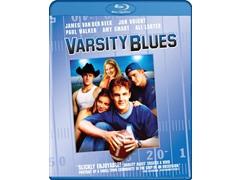 Varisty Blues [Blu-ray]