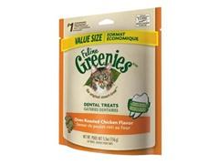 Feline Dental Treats - Oven Roasted Chicken 5.5oz
