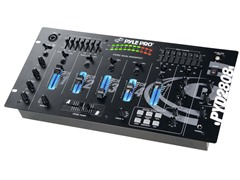 "19"" Rack Mount 4CH Professional Mixer"
