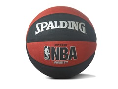 NBA Varsity Brown/Black Full Size Ball