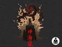 The Samurai and the Sea Dragon LW Hoodie