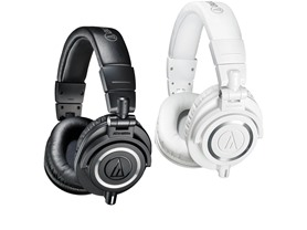 Audio-Technica M50x Headphones