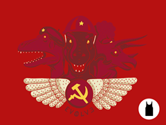 Dinosaurs Who Are Communist... Unisex Poly Tank