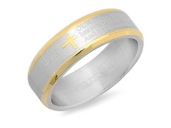 Men's Ring w/ Gold Edge & English Prayer