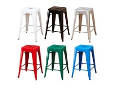 "Pair of 24"" Metal Stacking Stools (6 Colors)"