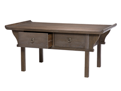 angelo:HOME Kara Coffee Table