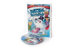Legend of Frosty the Snowman (DVD)