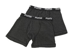 Grey Boxer Brief - 2pk