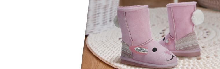 Kids Zoo Boots
