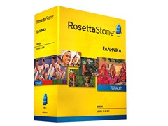 Rosetta Stone Greek - Levels 1-3