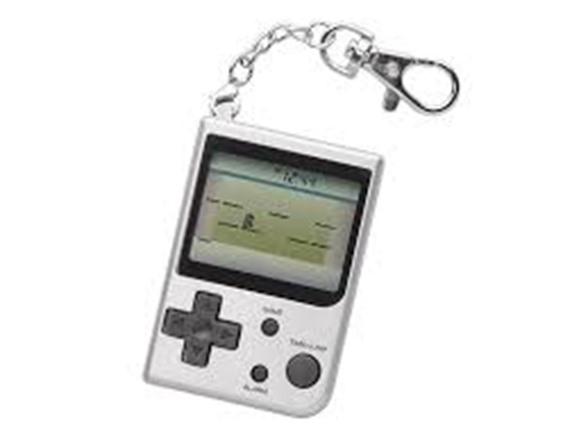 Nintendo Nintendo Mini Classics Key Chain