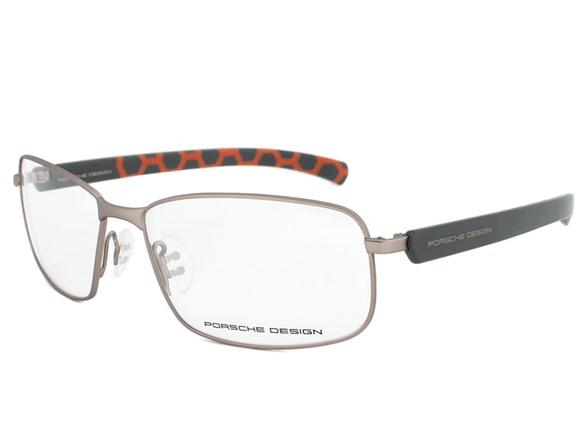 acede7f0f49a Porsche Design P8199 B Eyeglass Frames