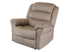 Kaylee Rocker Recliner