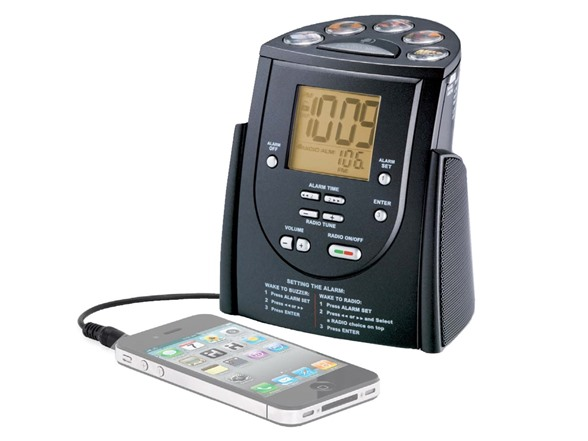 6171b0e95c5c iHome Alarm Clock Radio - Hilton Family of Hotels