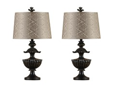 Quoise Aged Bronze Lamp - Set of 2