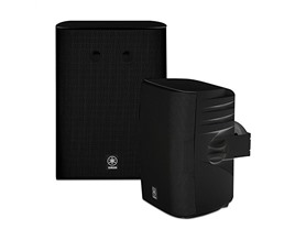 Yamaha 2-Way Outdoor Speakers - 2 Colors