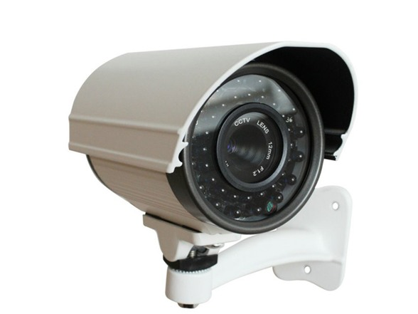 Long Range Uv Camera: Long Range Outdoor Ccd Security Camera