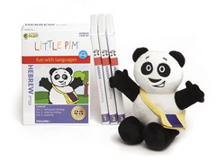 Hebrew for Kids: Language Box Set Volume I w/Panda Plush