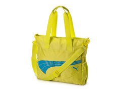 Freestyle Tote - Yellow