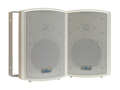 6.5'' Indoor/Outdoor On Wall Speakers (Pair)