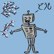 Domo, Mr. Robot