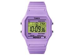 Ladies Purple Gummy Watch