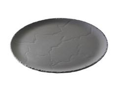 """Basalt Round Plate 12.5"""""""
