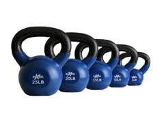 X-Mark 5-25 lb. Vinyl Kettlebell Set