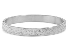"Stainless Steel ""Our Father"" Bracelet"