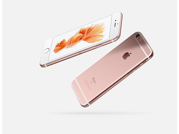 iPhone 6s Plus (S&D)(VZN/GSM Unlocked)