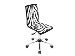 Lumisource Printed Zebra Office Chair