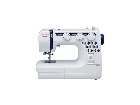 Janome JW40 Basic Sewing Machine Impressive Basic Sewing Machine