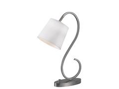 Carmelo Desk Lamp