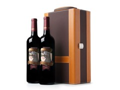 Adequate Gift (2) & Leather 2 Bottle Winebox