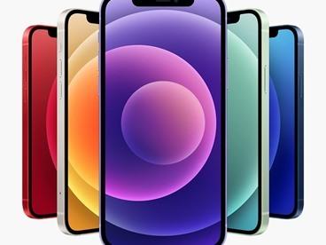 Apple iPhone 12 Mini & Pro