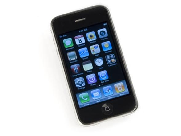 Iphone 5 best deals 3g