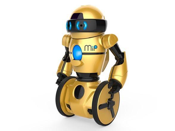 wowwee mip robot gold or silver. Black Bedroom Furniture Sets. Home Design Ideas