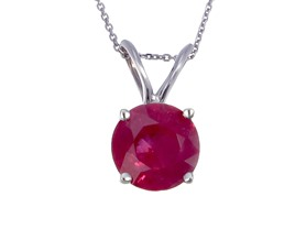 Sterling Silver 1.9 CT Ruby Solitaire Pendant