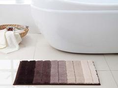 Ascend Ombre High-Pile Bath Mat - 4 Colors