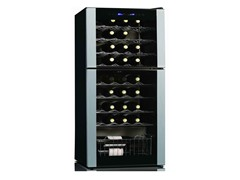 45-Bottle Dual-Zone Wine Refrigerator