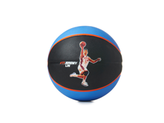 Jeremy Lin Size 3 Basketball