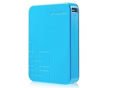 Giant 10000mAh USB Battery - Blue