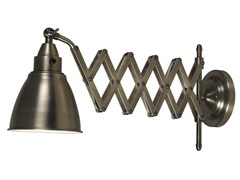 Accordion Swing Arm Lamp- Antique Nickel Finish