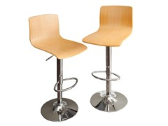 RST Living Maple Barstool - 2pk
