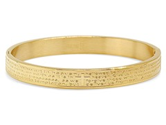 "18kt Gold Plated ""Our Father"" Bracelet"