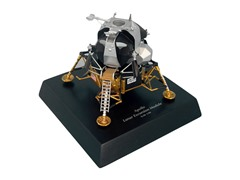 Lunar Excursion Module 1/48th Scale