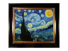 Van Gogh - Starry Night