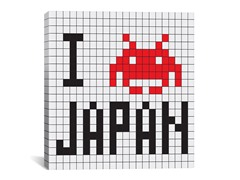 I Invade Japan Tile Art 18x18 Thin